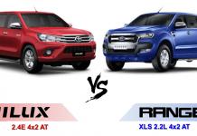 ford-ranger-vs-hilux-2018